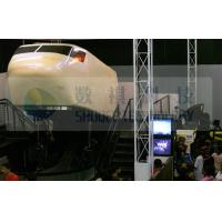 Wholesale Cinema Realistic 4D motion simulator rider with electronic system platform for theme park from china suppliers