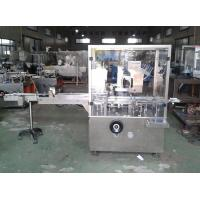 Wholesale High Efficiency Automatic Cartoning Machine With PLC Controller from china suppliers