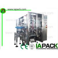 Wholesale PLC Servo Drip Coffee Bag Packaging Machine / Automated Filling Machine from china suppliers