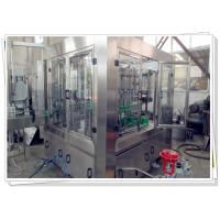 Wholesale Carbonated Beverage Mixer / Carbonated Drink Filling Machine With SGS Certificate from china suppliers