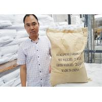 Wholesale Manganous Carbonate Powder For Phosphating Treatment CAS NO. 598-62-9 from china suppliers