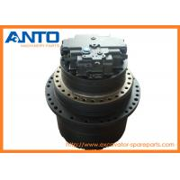 Wholesale KBA10060 Final Drive Assembly Apply For CASE  Excavator gear parts CX240 from china suppliers