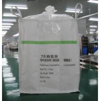 Wholesale FIBC PP woven big Super Sack bags Jumbo bags with 4 loops for L-lysine from china suppliers
