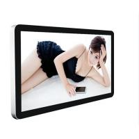 Wholesale 55 Inch Customized Wall Mounted Advertising Display Conference With USB WIFI from china suppliers