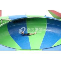 Wholesale Red / Yellow Aqua Park Equipment 16m Space Bowl Water Slide For Water Park from china suppliers