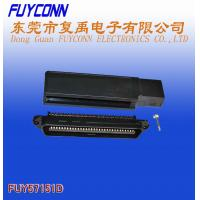 Wholesale TYCO RJ21 64 Pin Centronic Champ IDC Plug Side Entry Connector with Plastic Cover Certificated UL from china suppliers