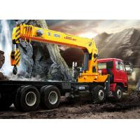 Buy cheap SQS500K Telescopic Boom Truck Crane / trailer mounted cranes lifting height 24m from wholesalers