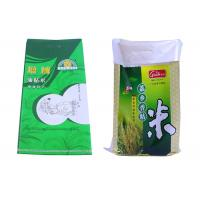 Wholesale 120 Gsm 10 Kg Pp Woven Flour Bag With Handles , Poly Woven Bags Non - Staining from china suppliers