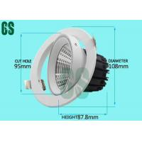 Wholesale TwoTrim  Universal Direction Adjustable  7w 600lm Recessed Commercial LED Downlight Dimmable 85-265V AC from china suppliers