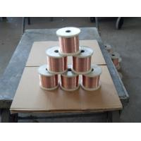 Wholesale low temperature coefficient MC012 copper nickel alloy wire for floor heating purpose from china suppliers