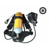 Wholesale Self Contained Air Breathing Apparatus from china suppliers