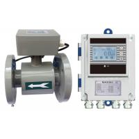 Wholesale Submersible Flanged Magnetic Flowmeters For Effluent Treatment , 4-20mA Output from china suppliers