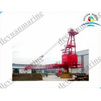 Wholesale Steel Welding Platform Crane 60T Marine Cranes With Air Conditioned Cabin from china suppliers