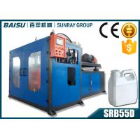 Wholesale Heavy Duty Double Station Blow Moulding Machine To Make Plastic Bottles SRB55D-1 from china suppliers