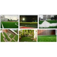 Wholesale Artificial Grass ( Synthetic Turf,  Artificial Lawn) from china suppliers
