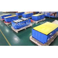 Buy cheap EV Battery Pack For 6 Meters Coster Electric Bus , Lightweight Deep Cycle Marine Battery from wholesalers