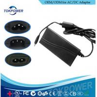 Buy cheap 13.8V 1a 2a 3a fully automatic universal power charger L116*D52*H32mm from wholesalers