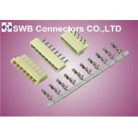 Wholesale Wire To Board 2.5mm Pitch Connectors 1 Row For Automotive Equipments from china suppliers