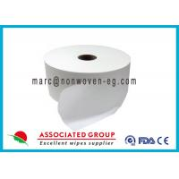 Wholesale Home Care Plain Spunlace Nonwoven Fabric / Spunlace Non Woven Fabric from china suppliers