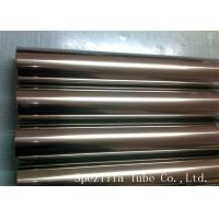 Wholesale ASTM A270 SS Sanitary Tubing Stainless Steel Water Tube TP304L TP316L from china suppliers