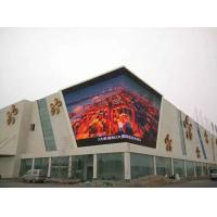 Wholesale 5V P16 DIP Full Color Curtain LED Display High Luminance H120 V120 Viewing Angle from china suppliers