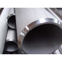 Quality 347H Seamless Stainless Steel Tubing For Chemical Industry for sale