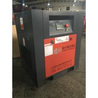 Wholesale 15kw Direct Driven Screw Type Air Compressor Industrial / Home Air Compressors from china suppliers