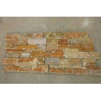 Wholesale Rusty Slate Ledgestone (LY-419) from china suppliers