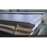 Quality TISCO Cold Rolled 2B Surface 304 Stainless Steel Plate / Sheet With PVC Coating for sale
