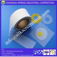 Wholesale Nylon screen mesh / bolting cloth 56T white nylon filter bags from china suppliers