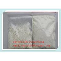 Wholesale Tetramisole Hydrochloride Cas 5086-74-8 Raw Steroid Powders For Veterinary , 99% Assay from china suppliers
