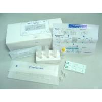 Wholesale Influenza Rapid Test Device from china suppliers