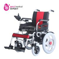 Automated Indoor Fold Up Commode Electric Wheelchair Customized Rear Wheel Drive