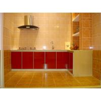 Wholesale Wall Tiles (1-465278) from china suppliers