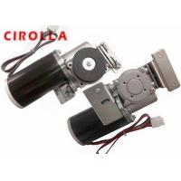 Quality DC 24V Automatic Sliding Door Motor Elevator Door Motor 650-1600mm for sale