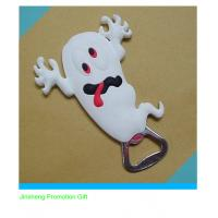 Quality custom cartoon bottle opener with PVC coated for sale