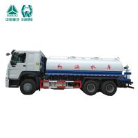 Wholesale Custom Made Water Tank Truck With Engine Driven Gearbox 336hp 6X4 20cbm from china suppliers