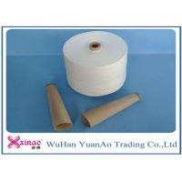 Wholesale Air Splicer Knotless And TFO 100 Polyester Spun Yarn , 100% Spun Polyeseter Yarn from china suppliers