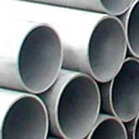 Wholesale API Large-diameter carbon seamless tube price per ton from china suppliers