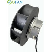 Wholesale Variable Speed Centrifugal Blower Fan / Intelligent Centrifugal Ventilation Fans from china suppliers