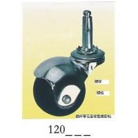 Wholesale Furniture caster ball caster stem 120 from china suppliers