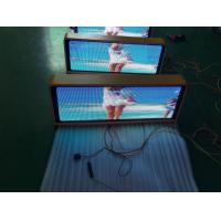 Wholesale P5mm SMD 3528 1R1G1B Full Color Taxi Led Display For Advertising from china suppliers