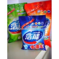 high foam detergent washing powder