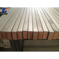 Wholesale Titanium copper clad bar from china suppliers