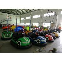 Wholesale Sky Net Model Kiddie Bumper Cars Green / Red / Blue / Yellow Color For Theme Park from china suppliers