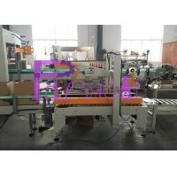 Wholesale Box Sealing Machine from china suppliers