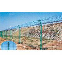 Wholesale High-Strength Steel Wire Mesh Fences / Netting Flexible SNS Protective Mesh from china suppliers
