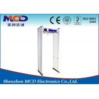 Wholesale Adjustable Voulume Walk Through Security Metal Detector Equipment User Friendly from china suppliers