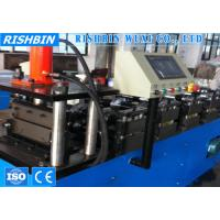 Wholesale Light Steel Truss Ceiling Batten Steel Frame Roll Forming Machine Cr12 quenched from china suppliers