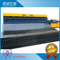 Wholesale Curve Twisht Edge Automatic Chainlink Fence Weaving Machine from china suppliers